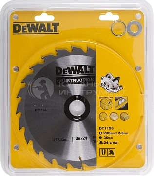 Диск по дереву DeWalt Construction 235*24T*30 DT 1156