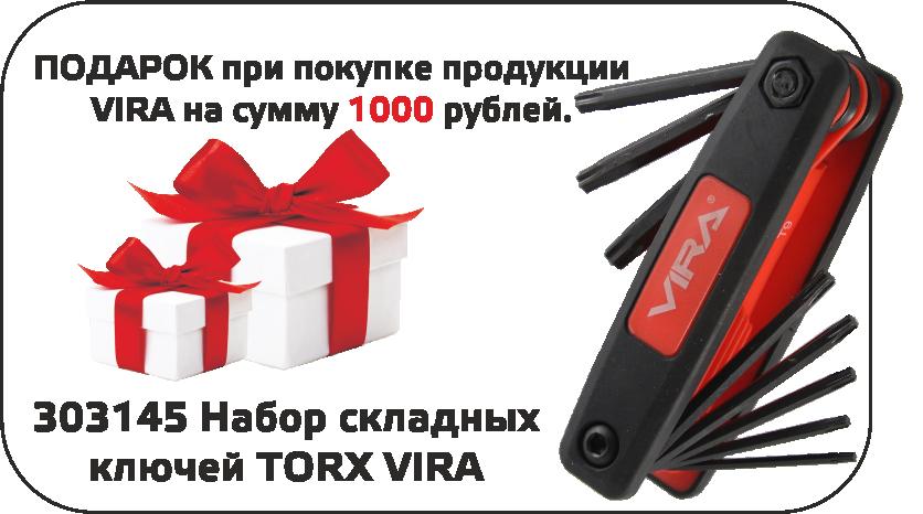 Подарок на сумму 1000 992